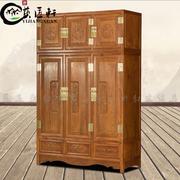 红木衣柜三门刺猬紫檀顶箱柜现代中式非洲花梨木衣橱新中式艺匠轩