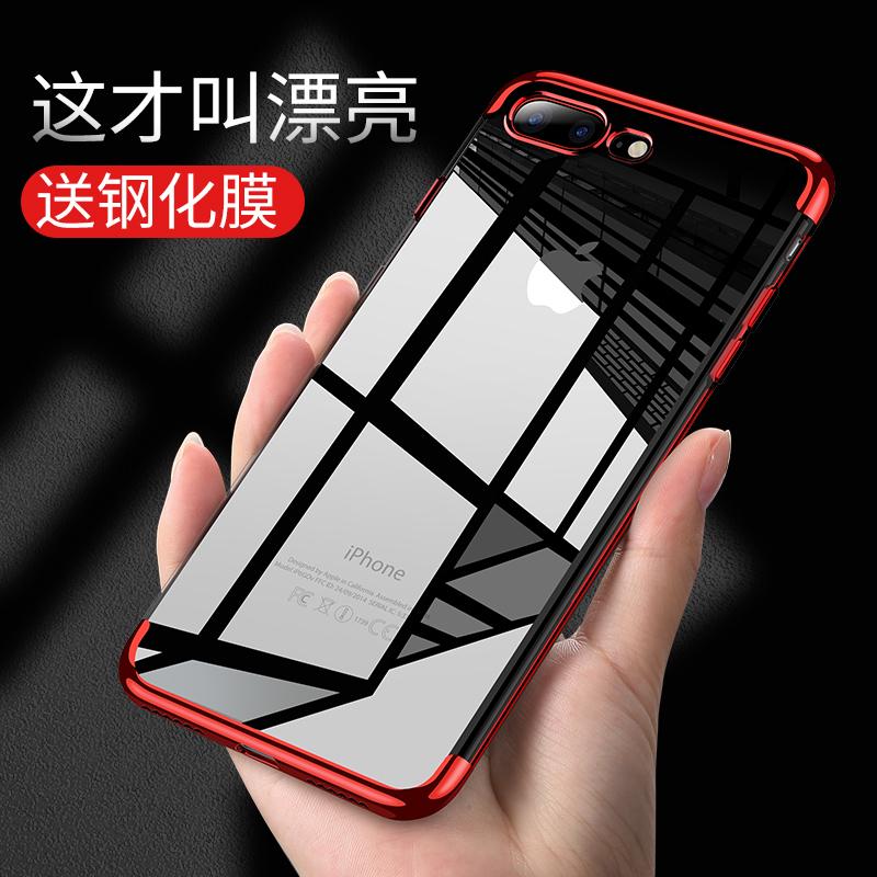 苹果手机壳红色