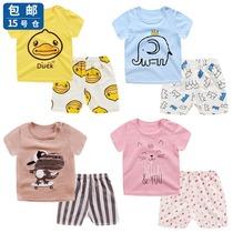 儿童短袖套装纯棉夏装2019新款男童女童宝宝T恤短裤两件套家居服