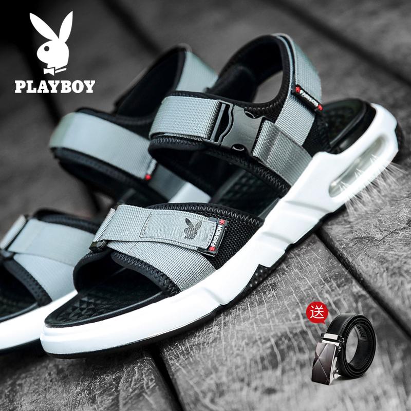Детская спортивная обувь Артикул 598497499956