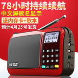 SAST/ SAST T 6 Portable Card Mini Speaker Radio Old mp3 Music Player Sound