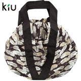 Wpc's Kiu Portable and Easy to Accept Various Fashion Design Rainbag Backpack Rainbow Cover/Environmental Bag