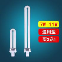 通用台灯管电子电感2针光源6500k节能灯泡浴霸鱼缸水草照明