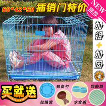 Dog cage small dog special bold folding dog cage Teddy medium dog pet dog cage cat cage chicken cage rabbit cage