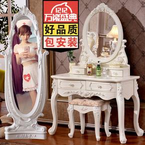 欧式梳妆台卧室多功能公主小户型迷你网红简欧化妆台化妆桌化妆柜