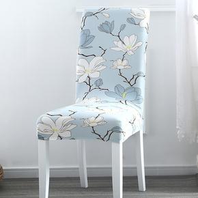 定做餐桌椅子套罩现代简约家用靠背餐椅套布艺凳子套弹力连体通用