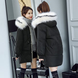 Maternity winter coat coat Korean version of the down jacket cotton suit long section large size loose thickening pregnant cotton jacket female