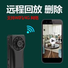 无线球机4g监控摄像头wifi智能高清360度室外户外全景监控器套装