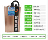 Ant power saving king smart power saver household high power three-phase electric enhanced version commercial 220/380V genuine