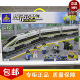 Kaizhi building blocks city train series high-speed rail revival electric building blocks Lego assembled track train toy