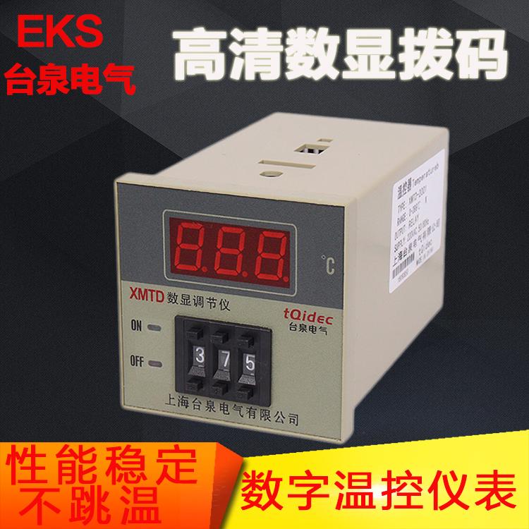温度调节器xmtd