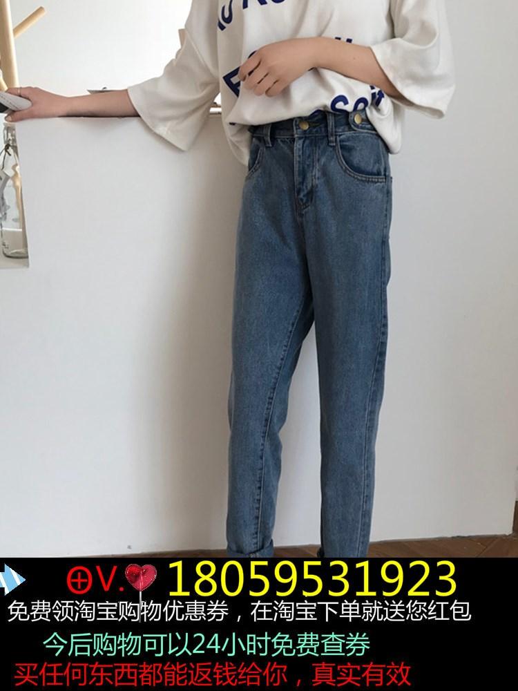 春秋2018新款韩版显瘦chic网红同款牛仔裤女高腰学生百搭直筒长裤