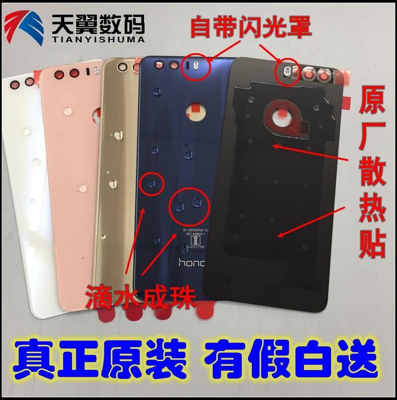 华为 荣耀8后盖玻璃 原装 手机电池后盖玻璃 原装 电池盖背面后屏