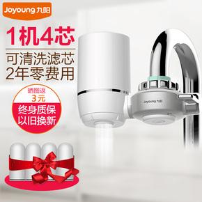 九阳JYW-T02净水器 家用过滤活性炭净水机厨房自来水龙头净化器