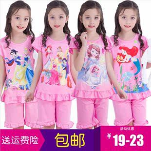 儿童睡衣夏季短袖女童家居服卡通纯棉公主薄款套装小女孩中大童