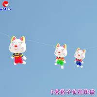 Flying large adult soft kite pendant 5 m cat silicone umbrella cloth Kevlar line