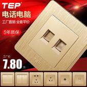 二位信息插座电脑电话 TEP86型墙壁开关插座面板香槟金暗装
