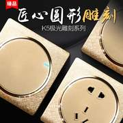 TEP household switch socket 86/118 wall type 16A with double control one open five holes 5 porous socket panel