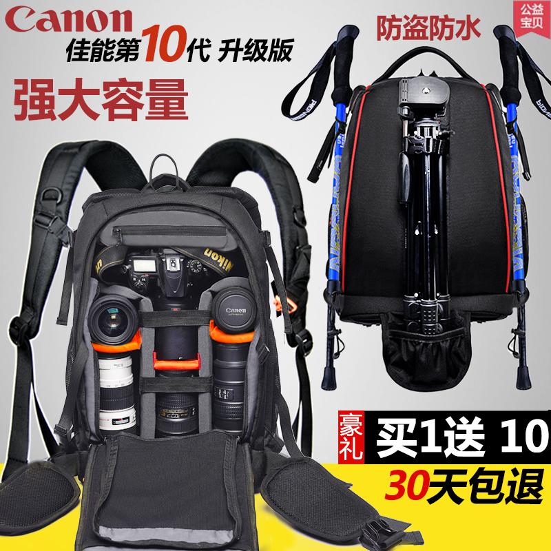 Сумки для фотоаппаратов Артикул 556763033849