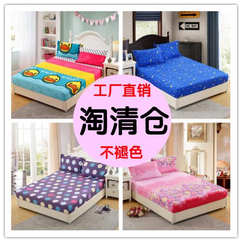 床垫罩2米床保护套