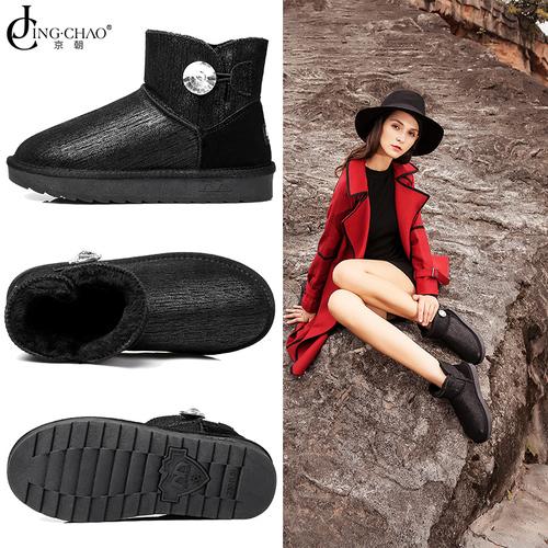 京朝新款防水雪地靴女 短筒加厚加绒冬靴子 保暖水钻纽扣防滑棉鞋