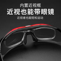 Locke Brothers polarized riding glasses myopia men and women outdoor sports sand-proof bicycle glasses equipment