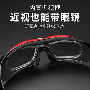 洛克兄弟偏光骑行眼镜近视男女款户外运动防风沙自行车眼镜装备