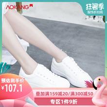 奥康女鞋2019新款单鞋爱心简约小白鞋板鞋日常休闲系带单鞋图片
