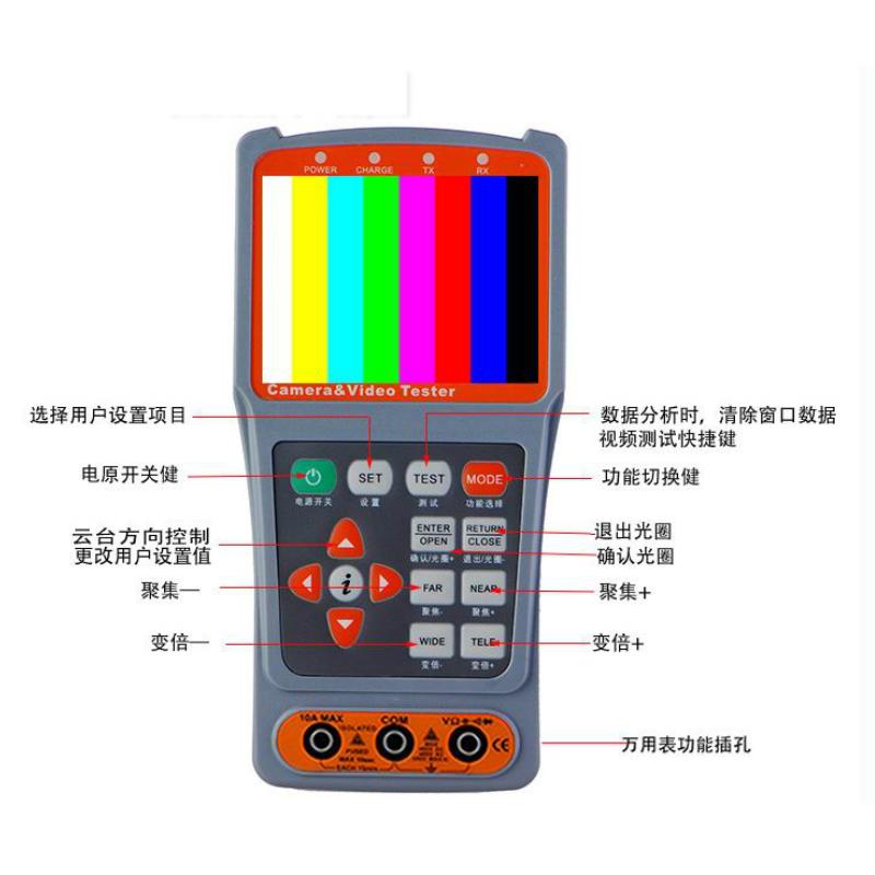 爱博翔PK68A视频监控测试仪工程宝3.5寸屏模拟监控12V2A移动电源