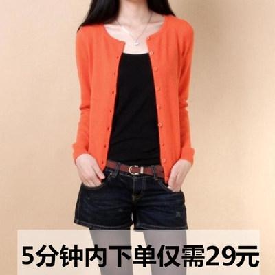 18春秋新款羊毛衫V领针织开衫女长袖打底衫韩版短款大码修身毛衣