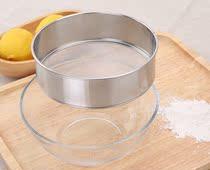花椒籽过滤网筛塞面粉粮食细腻面粉过滤筛面粉筛子淘米筛小型玉米