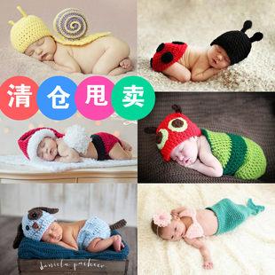 清仓!!婴儿宝宝百天满月拍照服装新生儿照相儿童影楼艺术照道具