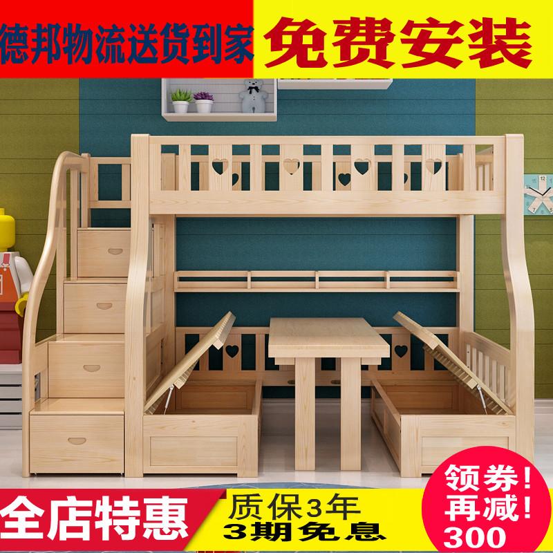 儿童抽屉高低床