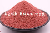 500g Antarctic shrimp powder bait diy shrimp powder red tail green carp carp bait krill powder 腥 bait cockerel bait