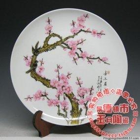 景德镇瓷器名家王文范作品手绘25厘米陶瓷坐盘 喜上眉梢 配证书
