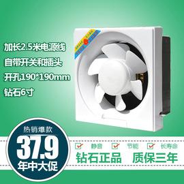 远东钻石换气扇窗式排风扇家用排气扇静音厨房卫生间包邮6寸单向图片