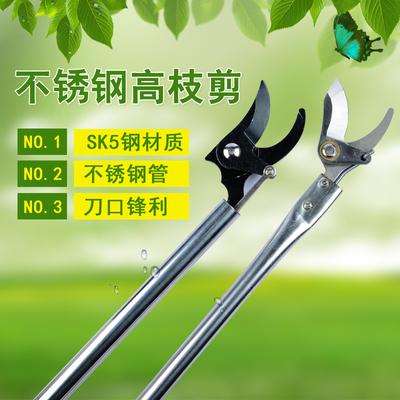 新品高枝剪修枝剪不锈钢剪刀修剪园林2米两米剪枝高空剪高枝花剪