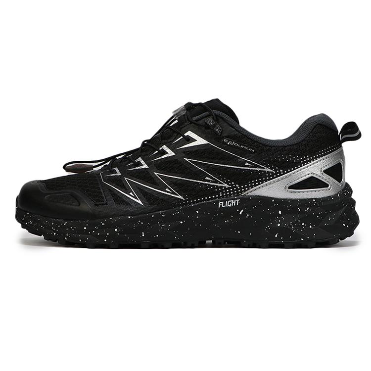 探路者男鞋户外运动鞋休闲减震耐磨透气越野跑步鞋KFFG81001-A70G