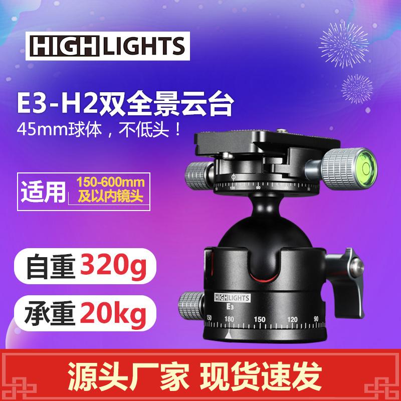 PTZ камеры для видеонаблюдения Артикул 549518666080