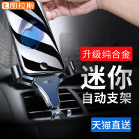 Car Phone Holder Car Navigation Stand Outlet Gravity Vehicle Support Multifunction Universal Universal Holder