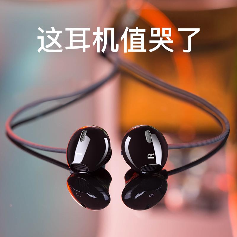 游戏监听耳机