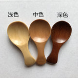 Wood small wooden spoon tea spoon mini teaspoon seasoning small spoon powder special short handle