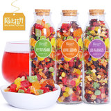 3 Canned Flower Fruit Tea Fruit Tea Paris Toon / Blueberry / Rainbow Sweet Heart Combination Fruit Flower Tea Dried Fruit