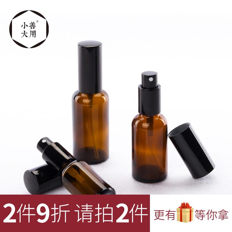 茶色避光玻璃喷雾瓶细雾喷瓶按压瓶空瓶子化妆品香水分装瓶