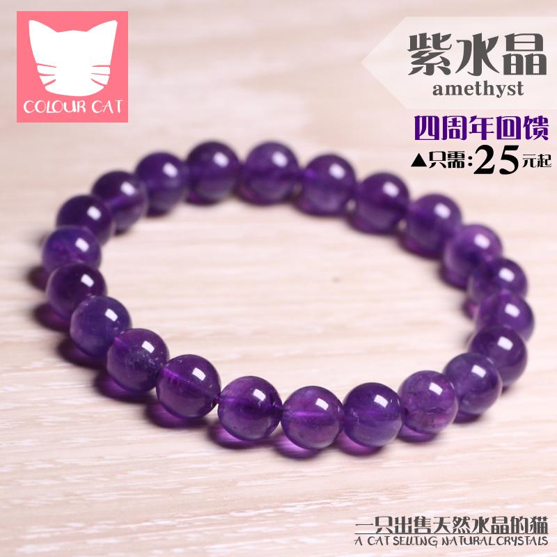 男女款紫水晶手串