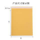 26*32cm thick bubble envelope bag yellow kraft paper bag express envelope packaging shockproof bubble bag