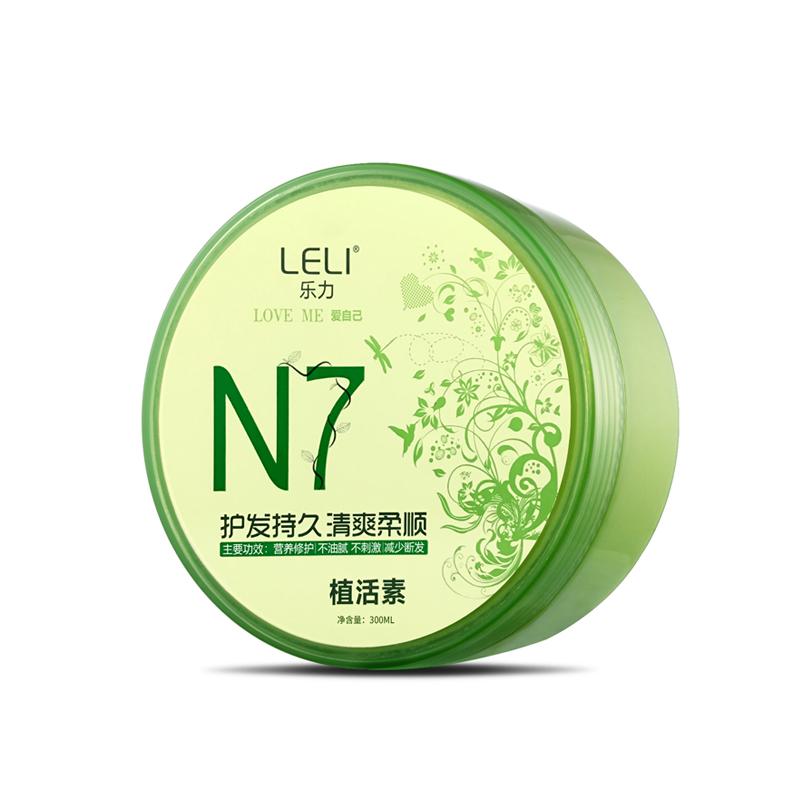 正品n7发膜乐力爱知己植活素n次方密植素滋润补水保湿免蒸护发素