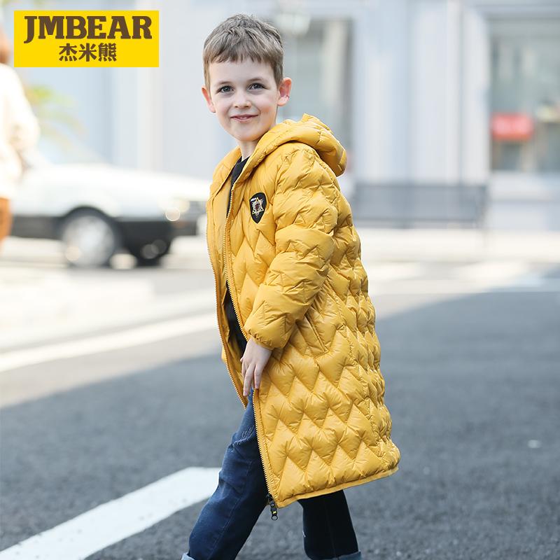 杰米熊男童装冬季新款儿童羽绒服长款收腰中大童白鸭绒羽绒外套