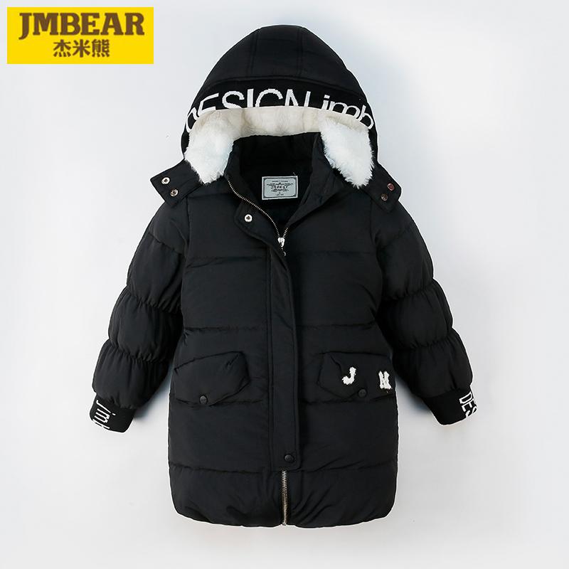 杰米熊1-2-3-45-6岁女童羽绒服男童宝宝中长款加厚保暖羽绒衣外套