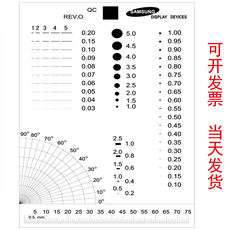Samsung film ruler card stain rule Stain card fine point ruler defect point check check card 47